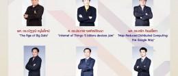ILP-Forum Big Data