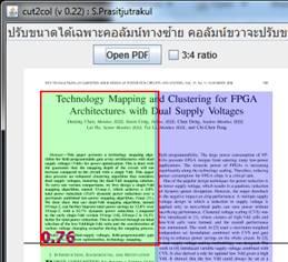 cut2col : 2-column pdf documents cutter and merger
